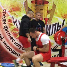 Кубок Силы 2016
